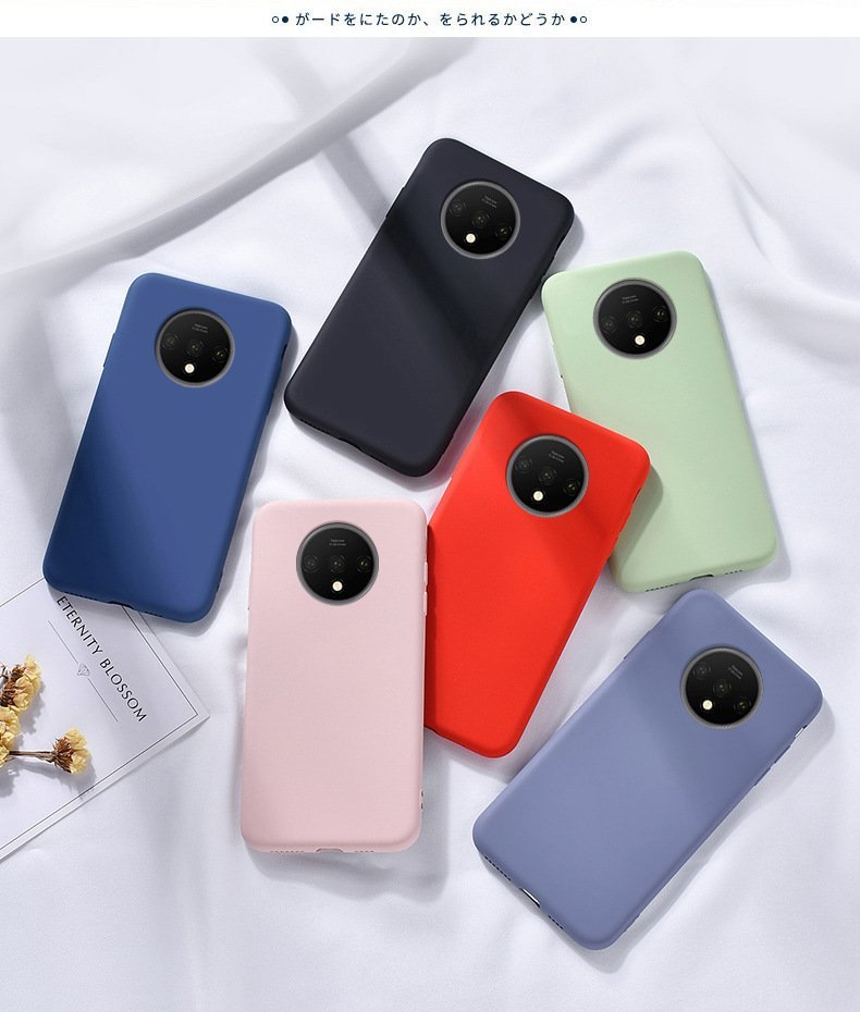 oneplus 7 silicone case